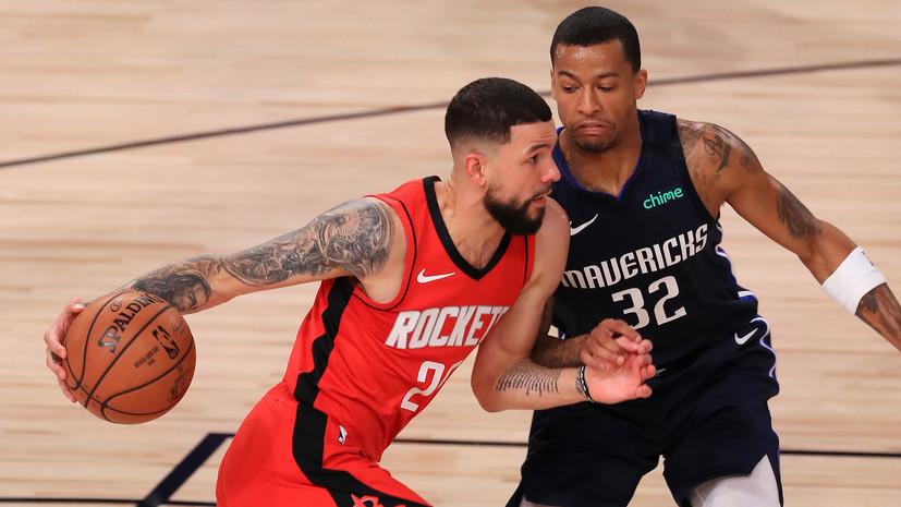 Харден и Дончич установили рекорды в матче НБА