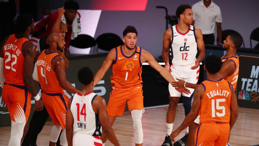 «Вашингтон» уступил «Финиксу» в матче НБА