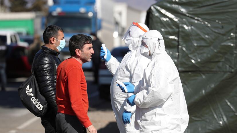 За сутки в Грузии выявлено три случая коронавируса