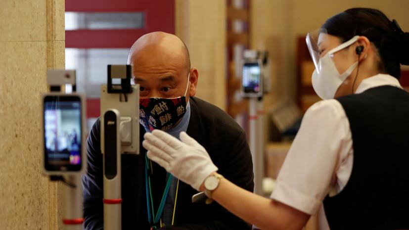 В Токио за сутки выявлено 472 случая коронавируса
