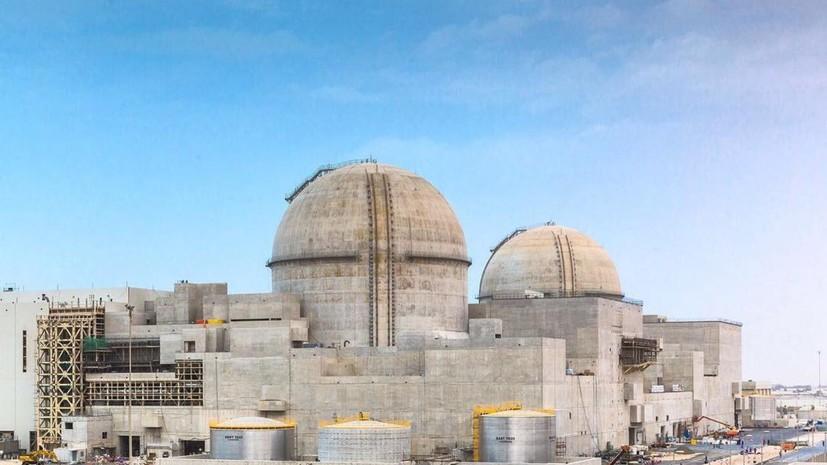 В ОАЭ запустили первую в арабском мире АЭС