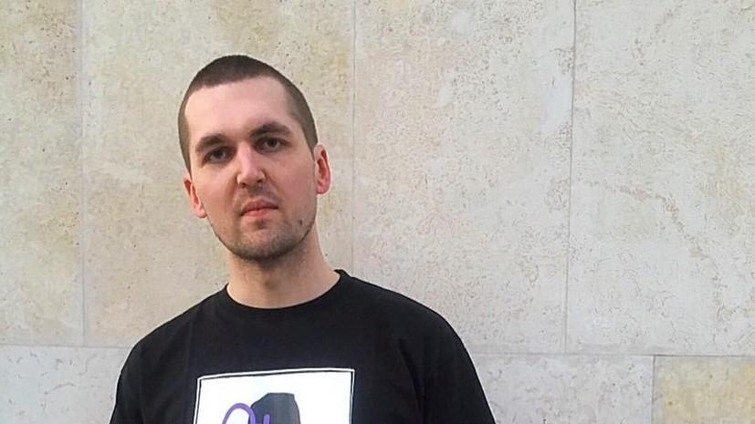 В Петербурге продлили срок задержания супруги рэпера Энди Картрайта