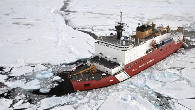 «Примирительная риторика»: почему в США заявили о необходимости поддерживать партнёрство с Россией в Арктике