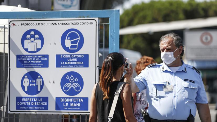 Число выздоровевших от коронавируса в Италии превысило 200 тысяч