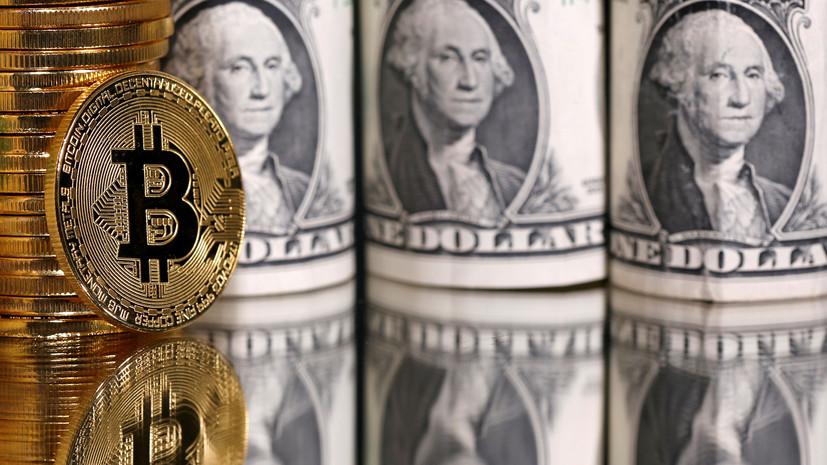 Стоимость биткоина впервые с августа 2019 года превысила $12 тысяч