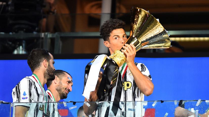Роналду написал эмоциональный пост о победе «Ювентуса» в Серии А