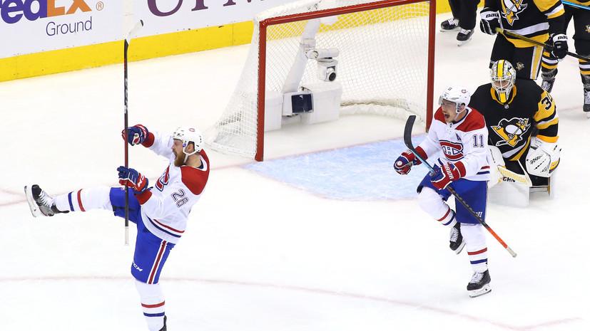 В игре «Питтсбурга» и «Монреаля» впервые за 97 лет назначили два буллита