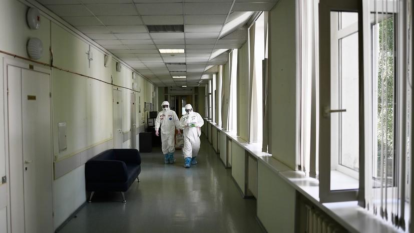 В России за сутки умерли 70 пациентов с коронавирусом