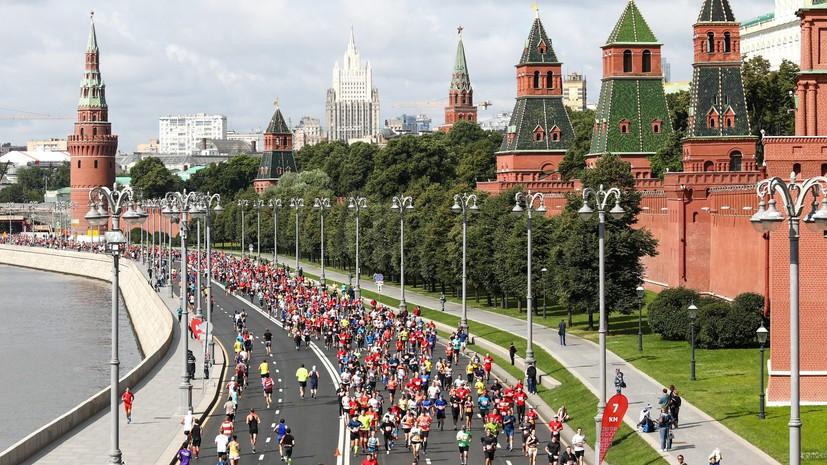 В столице прошёл Московский полумарафон