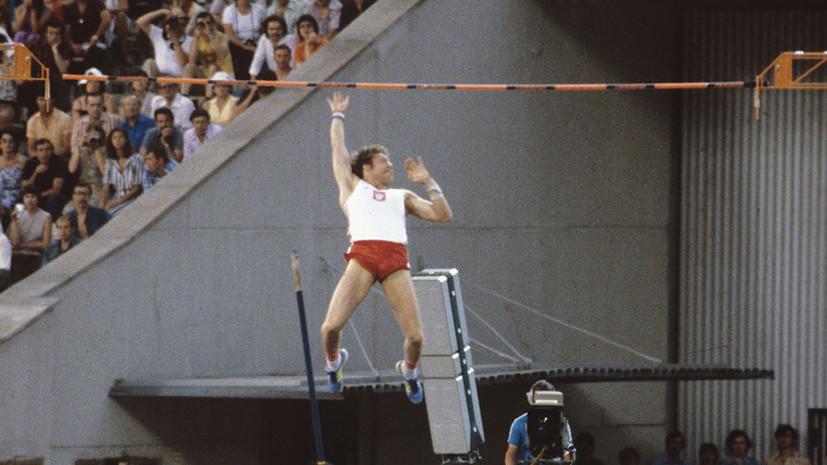 Жест Козакевича, пересчёт баллов в гимнастике и незасчитанный прыжок австралийца: главные скандалы Олимпиады-1980