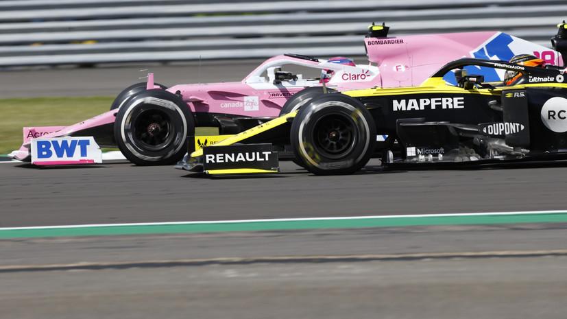 Renault подала в FIA очередной протест на Racing Point