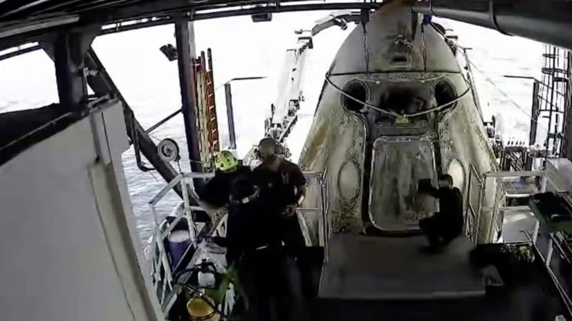Экипаж Crew Dragon покинул корабль
