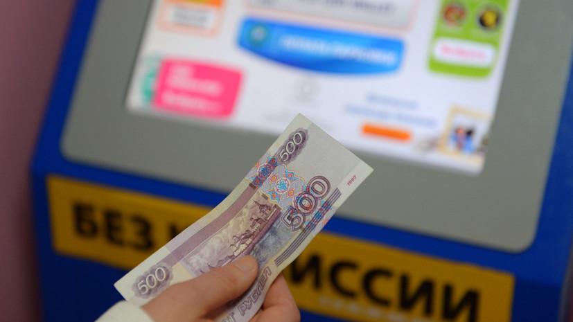 Только через банковский счёт: в России ограничили возможность анонимного пополнения интернет-кошельков