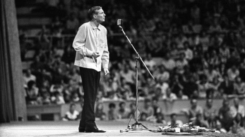 Стихи на стадионах: тест RT о поэтах-шестидесятниках