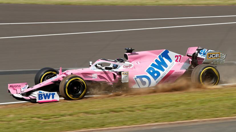 Стала известна дата рассмотрения протеста Renault на Racing Point