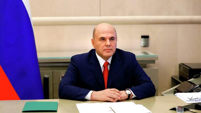 Главу департамента Минфина Окладникову назначили заместителем министра