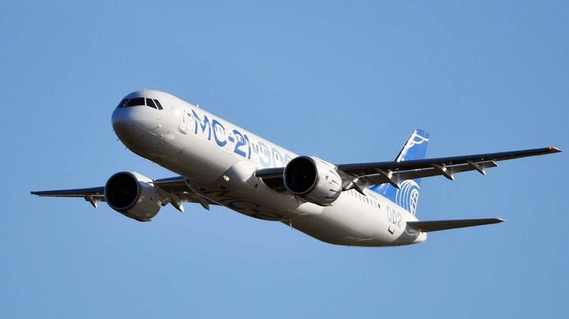 В ОАК анонсировали первый полёт МС-21 с российскими двигателями