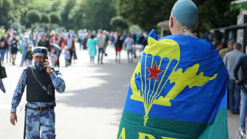 После инцидента в «Парке Горького» в День ВДВ возбуждено дело