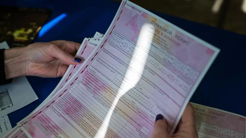 В Москве задержали подозреваемых в мошенничестве в сфере страхования