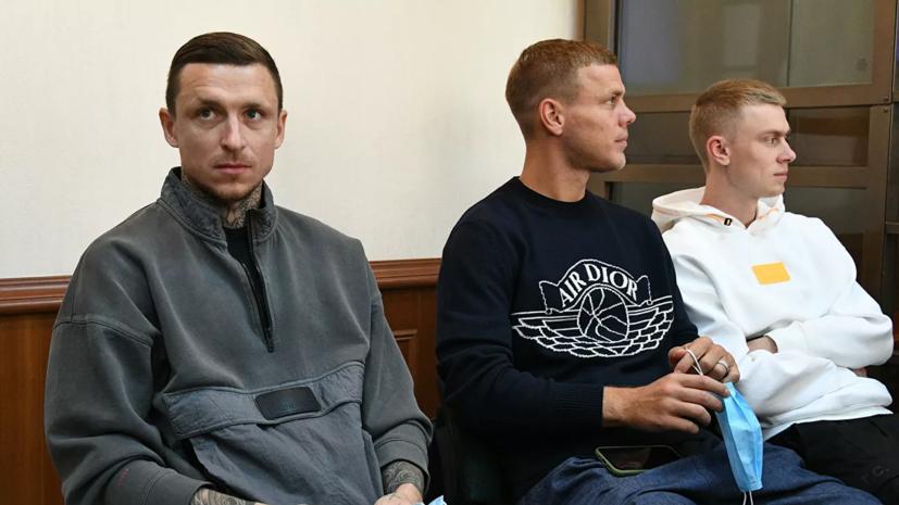 Адвокат Мамаева ждёт извинений от прокуратуры за незаконное привлечение футболиста к ответственности