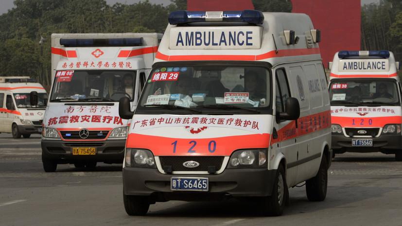Пять человек пострадали при взрыве на химзаводе в Китае