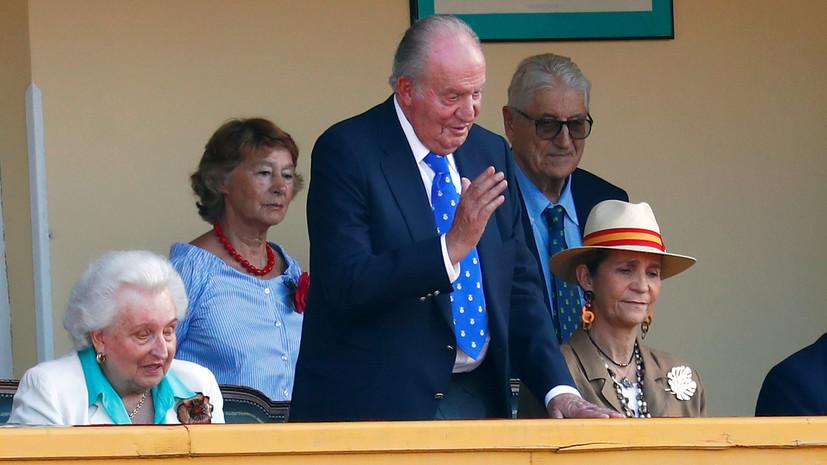 Фигурант дела окоррупции экс-король Испании Хуан Карлос оставляет  страну