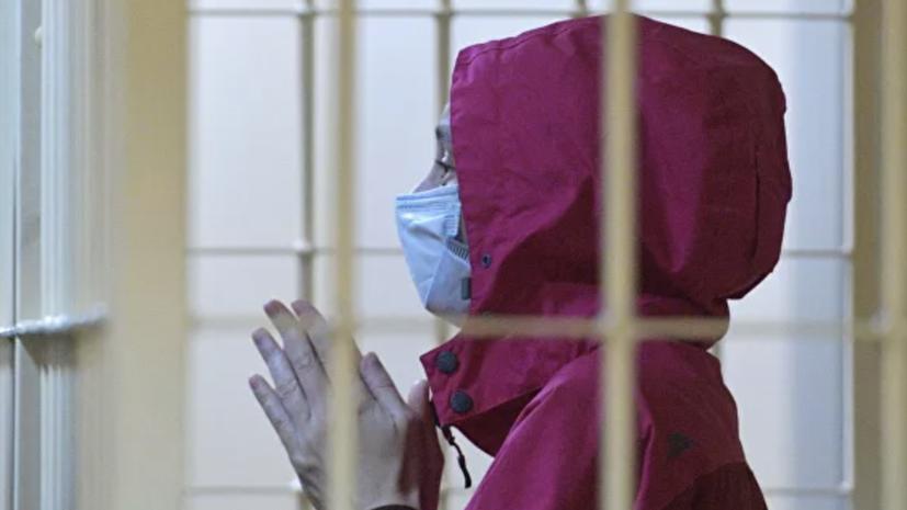 Защита обвиняемой в убийстве рэпера в Петербурге обжалует её арест