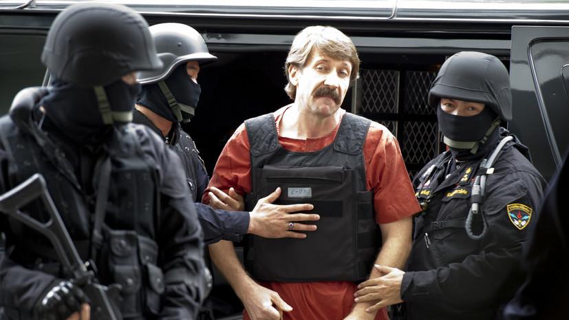 Адвокат заявил об отсутствии связи с Бутом в течение двух недель