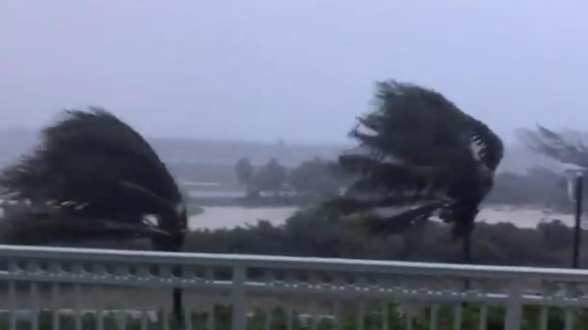 В Нью-Йорке и Вашингтоне объявили предупреждение из-за шторма «Исаиас»