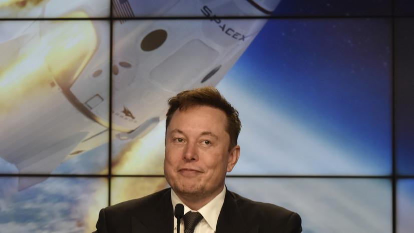 Маск назвал условие успешного будущего цивилизации