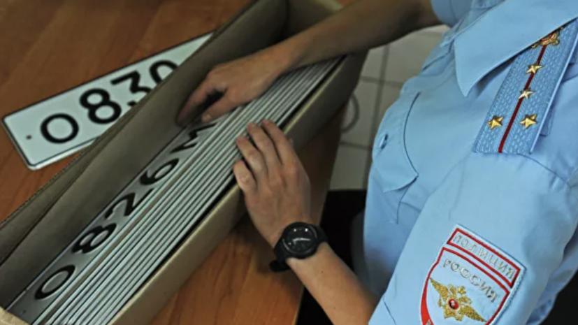 В России вступил в силу новый нацстандарт на автомобильные номера