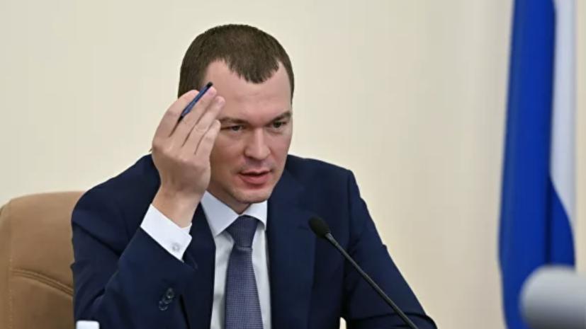 Дегтярёв заявил о назначении нового зампреда хабаровского правительства