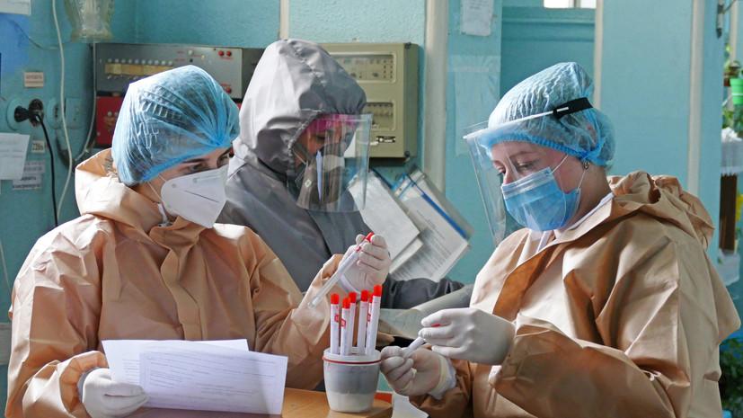 На Украине за сутки выявлен 1061 новый случай коронавируса