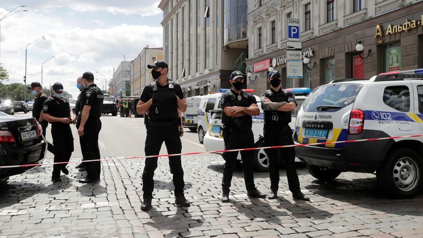 Угрожавшему взрывом в Киеве объявлено подозрение в совершении теракта