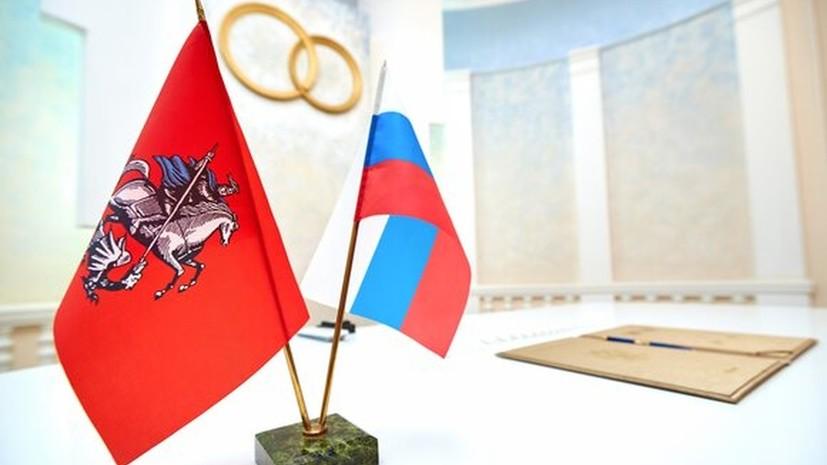 В Управлении ЗАГС Москвы прокомментировали показатели по регистрации перемены имени в 2020 году
