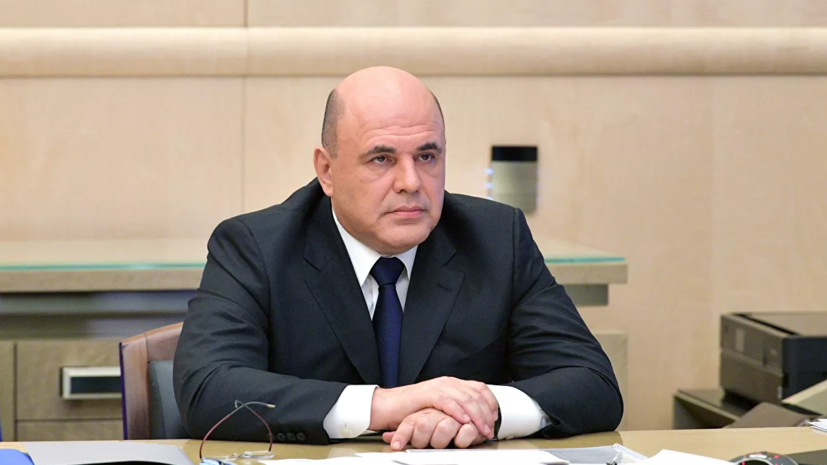 Краснодарскому и Хабаровскому краю выделили субсидии на сооружение дамб