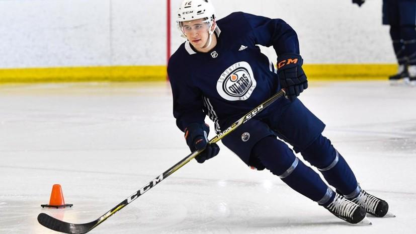 Клуб НХЛ «Эдмонтон» объявил о переходе Максимова в ЦСКА