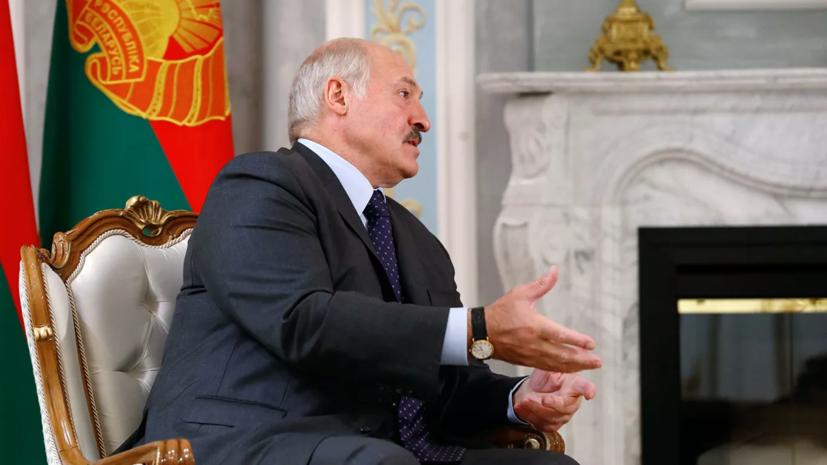Лукашенко: Россия всегда будет ближайшим союзником Белоруссии