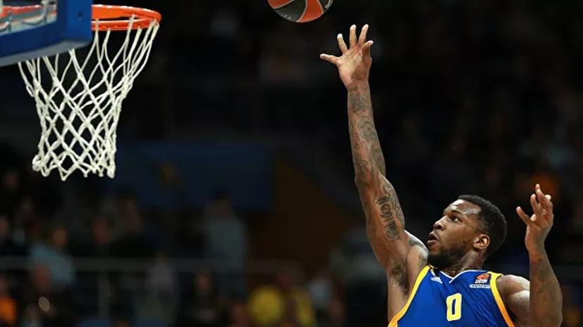 «Химки» объявили об уходе баскетболиста Робинсона