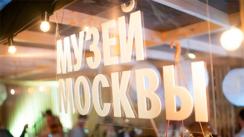 В Музее Москвы 8 и 9 августа состоится городской блошиный рынок