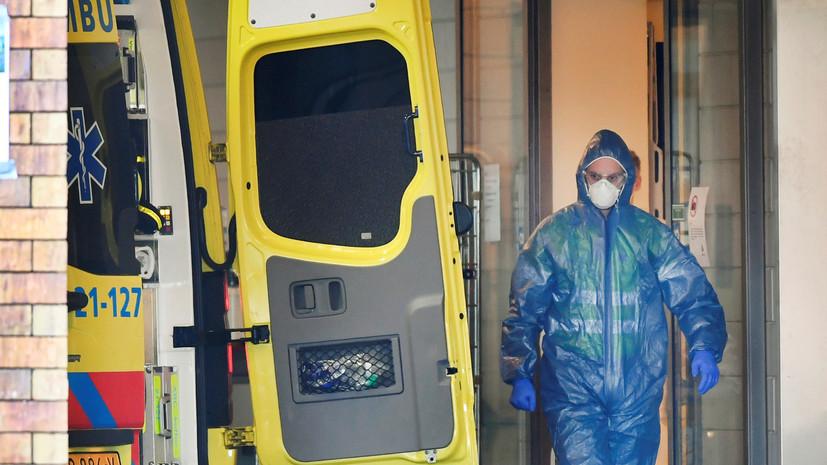 Число случаев коронавируса в Нидерландах почти достигло 56 тысяч