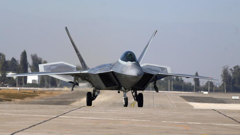 Небесный контроль: почему в США высказывают озабоченность состоянием своих Военно-воздушных сил