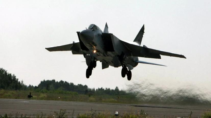 Российский МиГ-31 перехватил самолёт ВВС Норвегии над Баренцевым морем