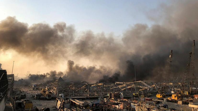 СМИ: Не менее десяти человек погибли при взрыве в Бейруте