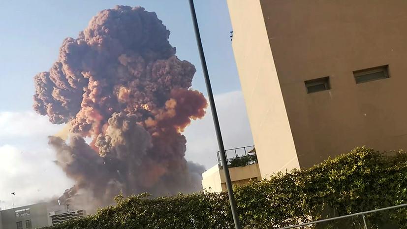 В Бейруте сравнили взрыв в городе с событиями в Хиросиме и Нагасаки