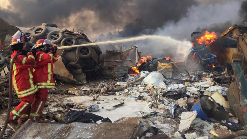 Турция предложила помощь Ливану после взрыва в Бейруте
