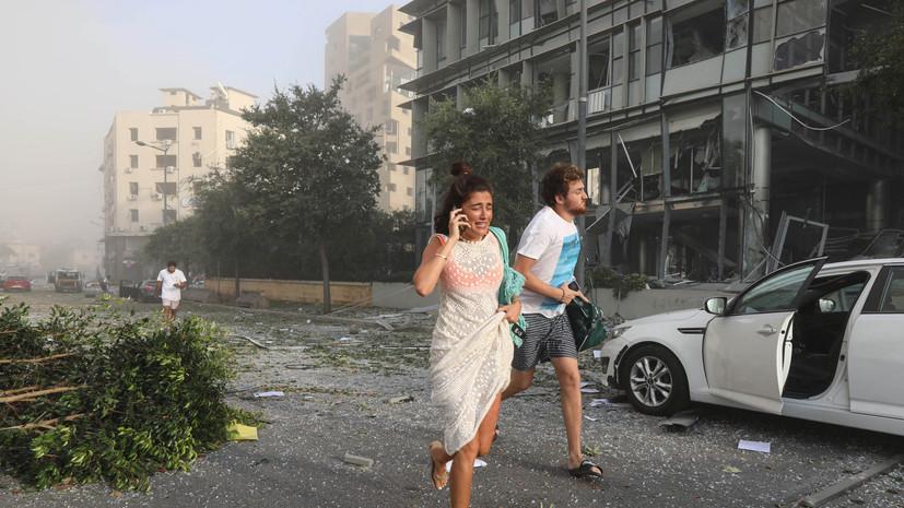 США заявили о готовности оказать помощь Ливану