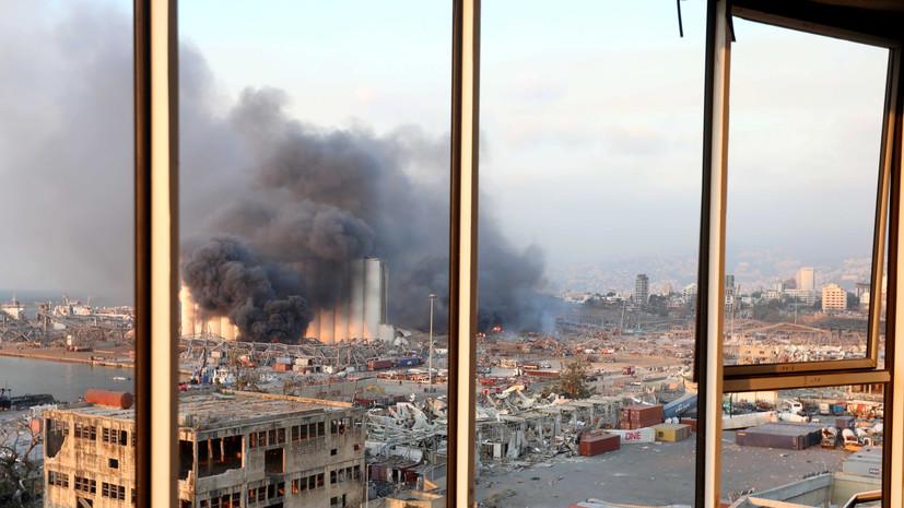 В посольстве России в Бейруте прокомментировали взрыв в городе