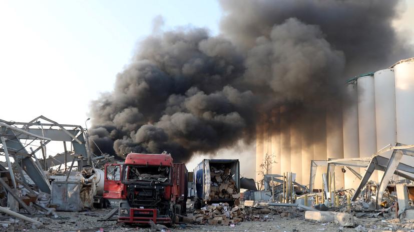 Консул Ливана в России рассказал о ситуации в Бейруте