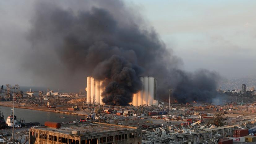 В Минздраве Ливана заявили о гибели 30 человек при взрыве в Бейруте